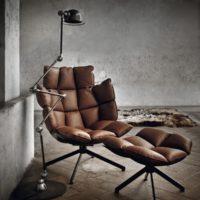Дизайнерское кресло HUSK с доставкой интернет магазин MODEMUS 44